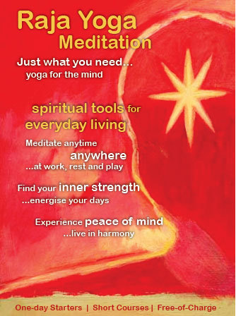 Learn meditation in tamil